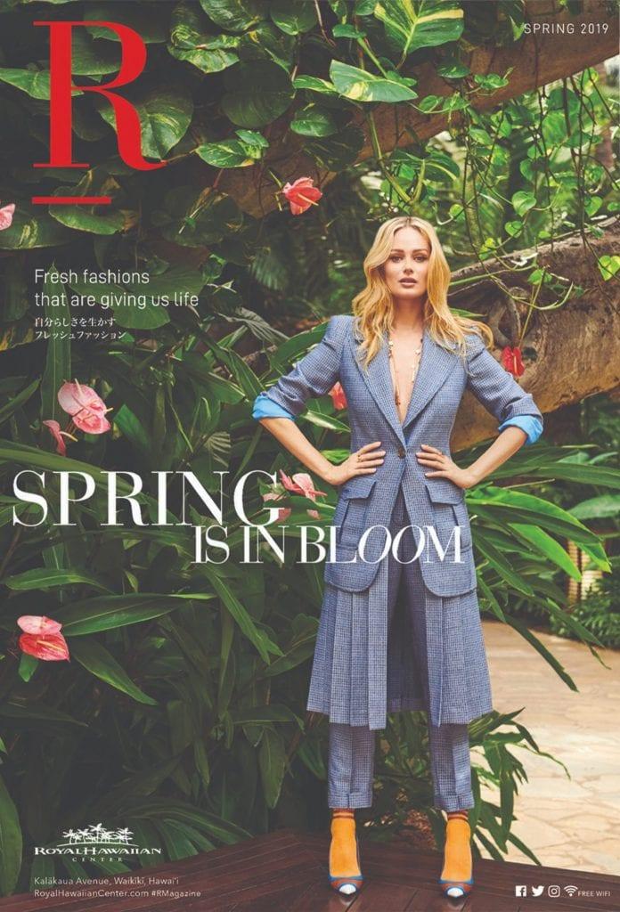R Magazine Spring